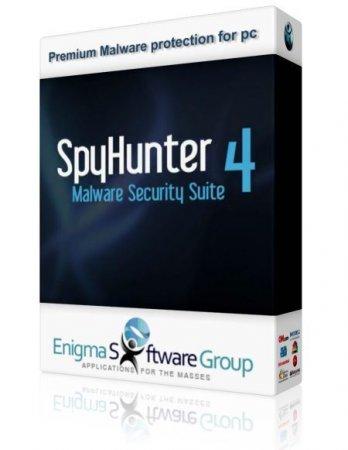 spyhunter_box